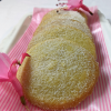 Plush Pantry Vanilla Shortbreads hand made by Plush Pantry